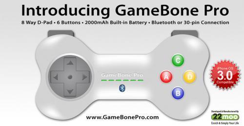 gamebone-pro_500