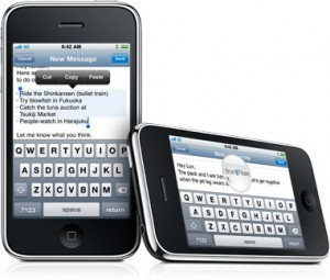iphone-cutcopypaste