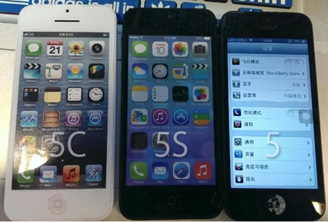 Comparativa iPhone 5 - 5S - 5C
