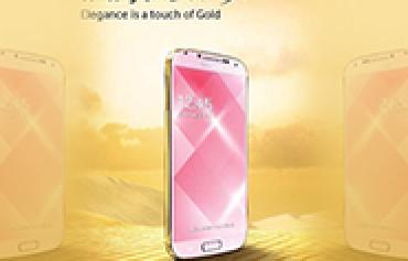Samsung Galaxy S4 GOLD - thumbnail