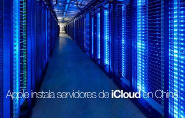 apple-servidores-icloud-china