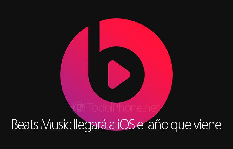 apple-pondra-beats-music-ios-pronto