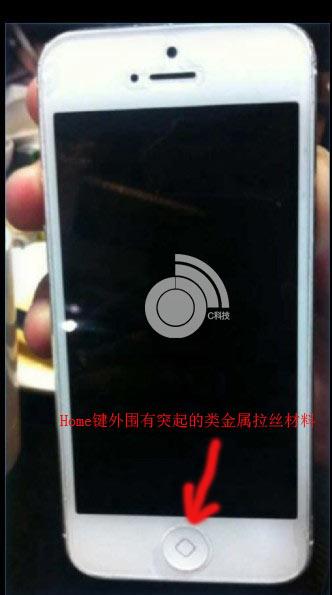 Lector de Huellas - iPhone 5S