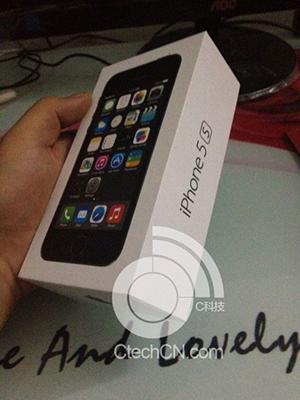 iPhone 5S Caja - 1