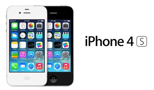 iPhone-4S-Apple-Store