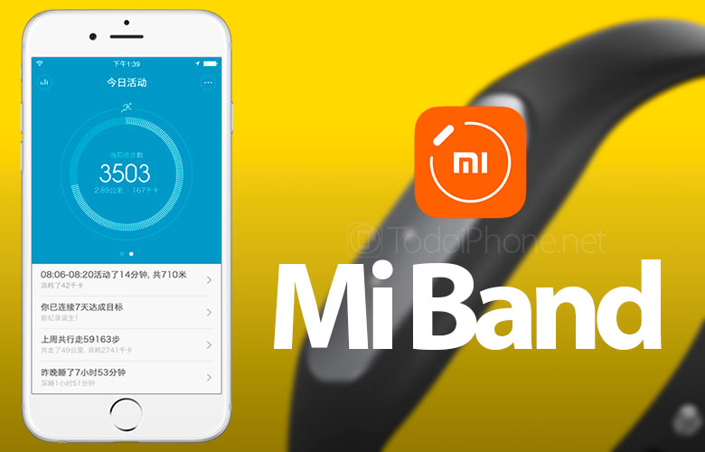 Mi-Band-iPhone-App