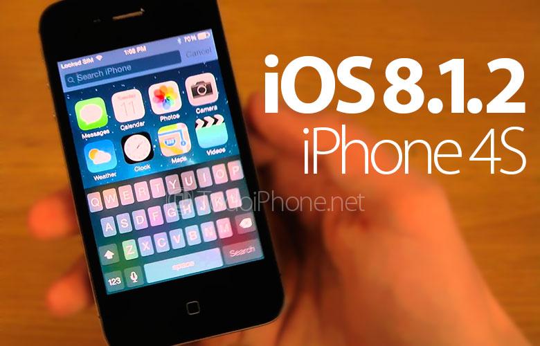 iphone-4s-ios-8-1-2-rendimiento-actualizar