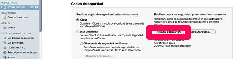 Copia-Seguridad-SMS-1