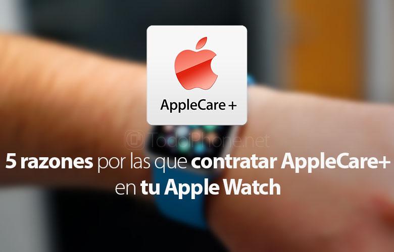 5-razones-considerar-applecare-apple-watch