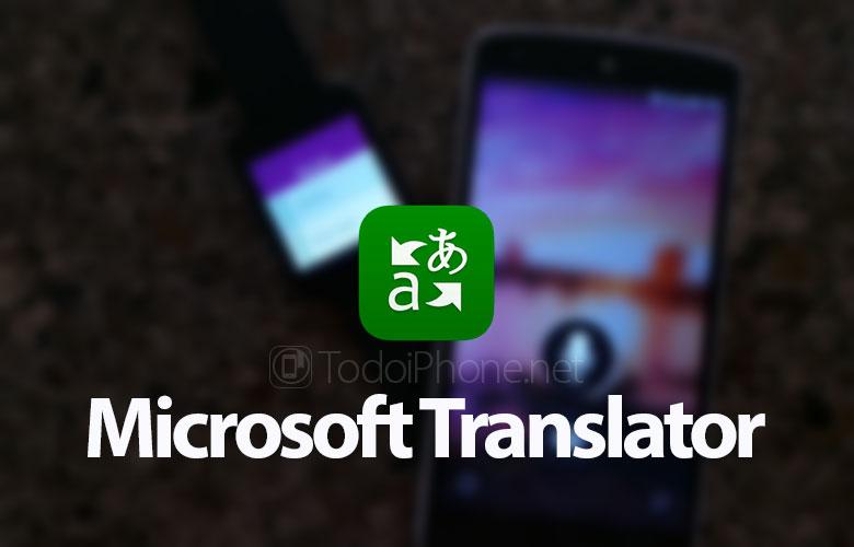 Microsoft-Translator-iPhone-Apple-Watch